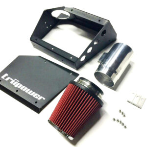 Mini Cooper F56 Cold Air Intake System